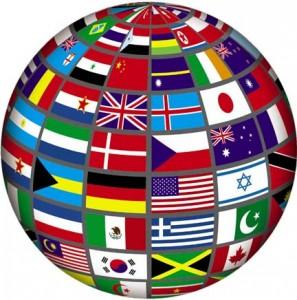 international1